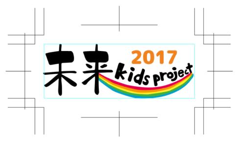 未来キッズプロジェクト