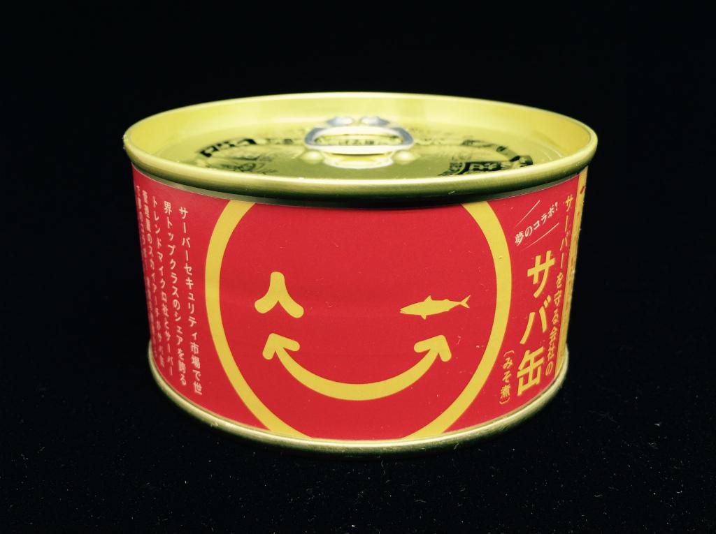 サーバー屋のサバ缶