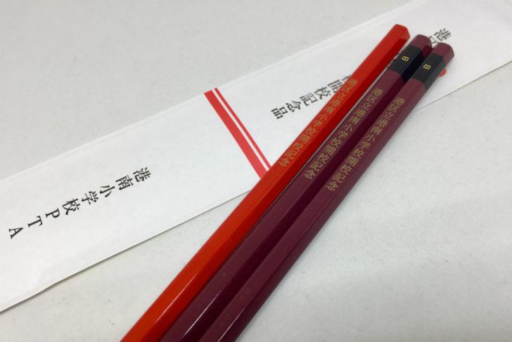 三菱鉛筆ユニ