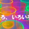 ゼブラ・サラサクリップ(0.3/0.4/0.5/0.7/1.0)名入れご注文ページ